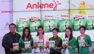 anline
