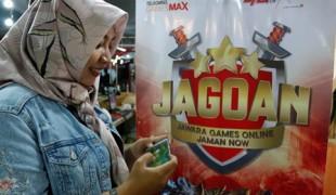 Jawara Game Online