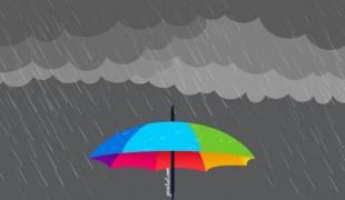 hujan istimewa