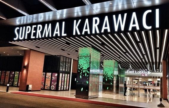 SUPERMAL KARAWACI EL 1