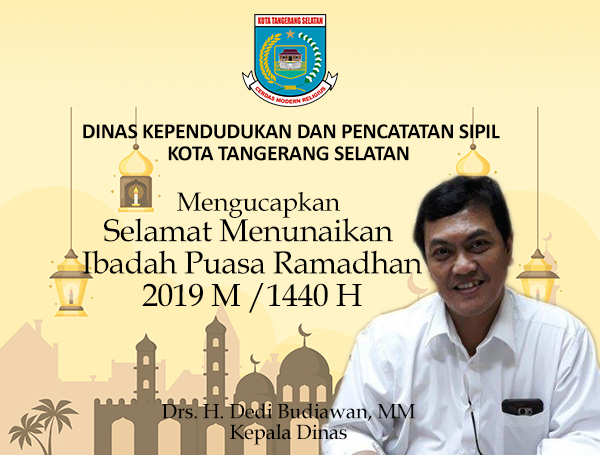 ramadhan_disdukcapil